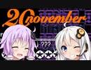 【20,November】Yukalene is the VJ of this gig! EX act.【歌ボ実況】