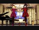 【MMD】踊れオーケストラ(黒川千秋・梅木音葉) *VR版・2K版有り