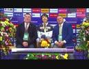 GPS ロステレコム杯 2018 羽生結弦 Yuzuru Hanyu Otonal サイモン&クリス解説 日本語・英語字幕