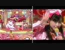 【イヤホン推奨】クッキンアイドル アイ!マイ!まいん!「きらめくカラフル」 聴き比べ