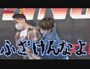 BORDERLINE2 第16話 (2/2)