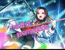 【バンドリ】mind of prominence