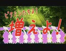 オリマー日誌12日目:増殖増殖増殖!!