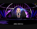 WOMAN / アン・ルイス 【CeVIOカバー曲】
