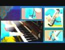 【縛りプレイ】ブレワイメインテーマ弾いてみた【ピアノリコーダーピアニカタンバリン】