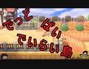 【あつ森】名前負けした島の日常#1【ゆっくり実況】