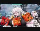 【Apex Legends】ふ た り ア カ リ ・ 怒 り の 防 衛 線[VOICEROID実況]