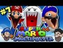 [HOBO BROS]スーパーマリオ64 マルチプレイヤーを実況プレイ PART 7