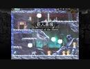 【思い出しながらのプレイ動画】Switch版LA-MULANA その15