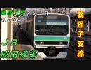 我孫子駅(JR成田線(我孫子支線))を発着する列車を撮ってみた