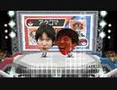 【音MAD】PWT(ポニータワールドトーナメント)