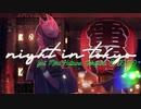 【一応女子だが】東京は夜 歌ってRAPしてみた【Ay.】