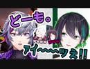 【黛灰】桜組APEXにお互いのモノマネで参戦してくる2人【不破湊】