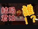 【ゲーム実況】クラッシュバンディクーブッとび3段もり!【懐かしいったらありゃしねぇ#16】