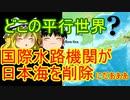 ゆっくり雑談 292回目(2020/11/21)