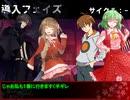 【ゆっくりTRPG】罪悪館殺人事件 第一話【シノビガミ】