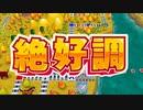 【4人実況】桃鉄令和版 ぼくらの100年戦争 ~part4~