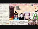 【HoneyStrap】週間ハニスト日誌【2020/10/25~10/31】
