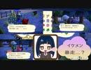 【あつまれ どうぶつの森】 第百幕 夜の公園でイケメンジャックがまさかの大暴走!?2