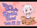 【刀使ノ巫女】  糸見沙耶香誕生日ボイス3【とじとも】
