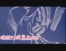 【映画/無限列車編】煉獄VSあかざ(猗窩座)の時に流れていた戦闘BGMをアレンジしてみた【耐久30分】