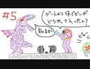 【ゆっくり / 解説付き】スーパーメトロイド100%RTA in 1:20:54 (5/6)
