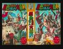 第二次怪獣ブーム(1971~1975)の特撮◆エンディング・挿入歌 MIX