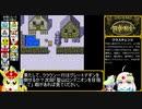 [VOICEROID実況]僧侶あかりと冒険するSDガンダム外伝2 円卓の騎士8話