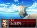 【三国志Ⅸ】満国志 第106話【満足同盟】