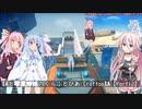 IAと琴葉姉妹のくらふとぴあ/CraftopIA【Part12】