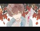 【VOCALOID5 Ken】ブーゲンビリア【カバー】