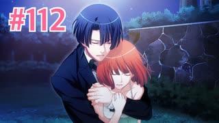 『うたの☆プリンスさまっ♪ Repeat LOVE』実況プレイPart112