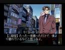 イヴゼロ_part037【実況】