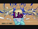 【UTAUカバー】妄想税【海音ヤナギ】