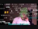 20201121 暗黒放送 ミドリアン助川の正義のラジオジャンデルジャン放送 ①