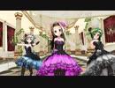 【Dance×Mixer】何番煎じなのかわからんよ!娘1号、2号、3号(37)