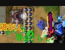 【世界のアソビ大全51】遊び人セイカの借金ぐらし part6