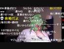 【暗黒放送】ミドリアン助川の正義のラジオジャンデルジャン放送 その1【ニコ生】