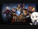 【Baldur's Gate III】IAちゃんが旅するバルダーズゲートの世界 Part1