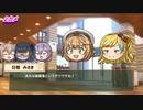 動画で振り返るときドルダイアリー 2020/11/16~11/20