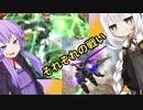 【EXVSMBON】それぞれの戦い編 #11【VOICEROIDE実況】