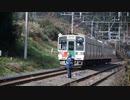 奥羽本線(山形線)空転した普通列車を退行運転(逆走)で庭坂駅に戻し