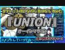 【1時間での目コピに挑戦!?】UNION / オーイシマサヨシ - cover