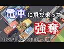 【MovingOut】アミダ引越センター 営業日誌10日目