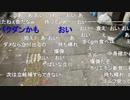 【暗黒放送】ミドリアン助川の正義のラジオジャンデルジャン放送 その4【ニコ生】