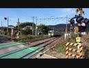 奥羽本線(山形線) 空転した普通列車を退行運転(逆走)