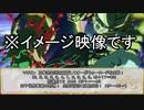 【卓m@s/ゆっくりTRPG】邪眼の姫の物語/第参百弐拾壱話【SW2.5】