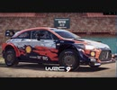 WRC9 トヨタヤリスで走ってみました。(ラリーケニア紹介続き)#60