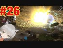 #26【ピクミン3】ワイのせいじゃないよね…!?(DX限定ストーリー)(毎日投稿)