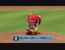 デレマスプロ野球 34試合目 横浜対広島25回戦 前半